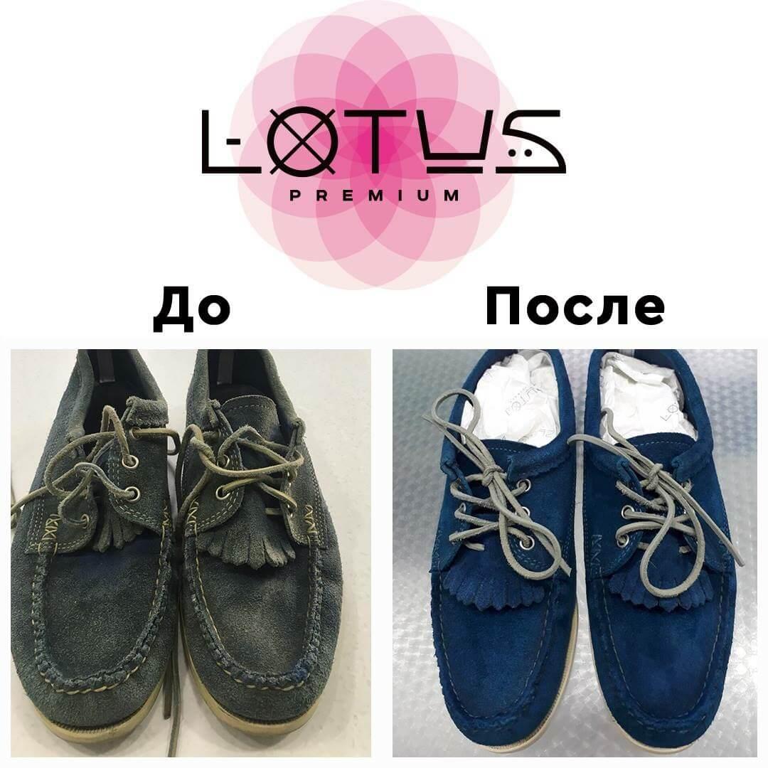 до и после чистки обуви